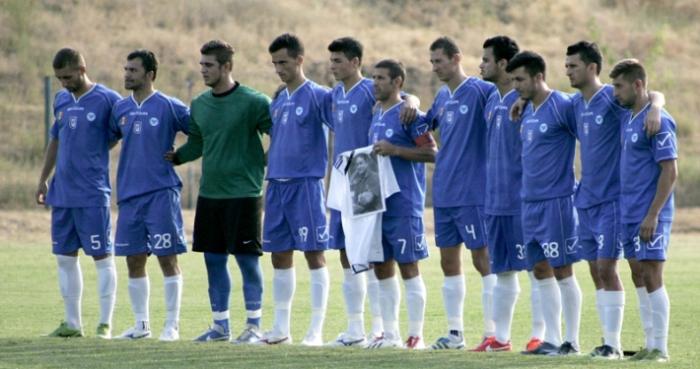 FC U Craiova segue brincando de vivo-morto, morto-vivo (Foto: Editie.ro)