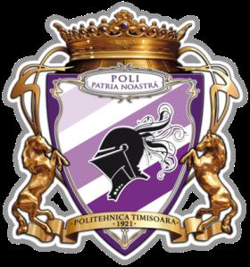 Poli_timisoara_2010_logo
